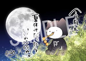 埜生__だぼにゃん 12 2L