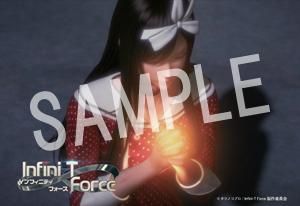 Infini-T Force__110
