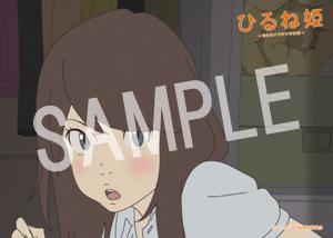 ひるね姫__27 2L