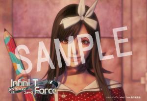 Infini-T Force__123