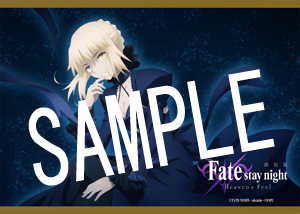 Fate【HF】__05 L