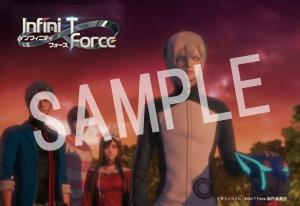 Infini-T Force__091
