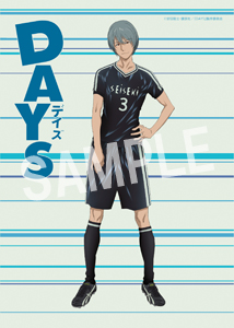 DAYS__臼井雄太 02