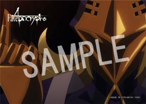 Fate/Apocrypha_09 L