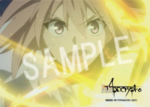Fate/Apocrypha_21 L
