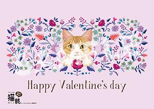 フェリシモ猫部_バレンタイン01