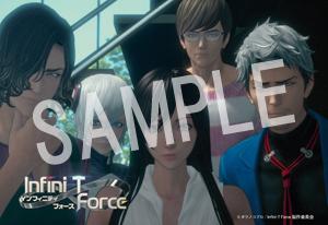 Infini-T Force__047