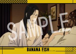BANANAFISH#09__04 L