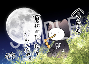 埜生__だぼにゃん 12 L