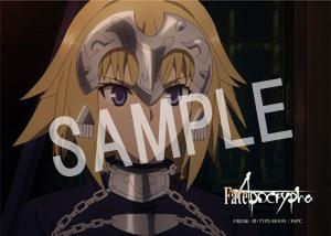 Fate/Apocrypha_03 L