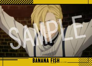 BANANAFISH#09__10 L