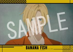 BANANAFISH#05__01 L