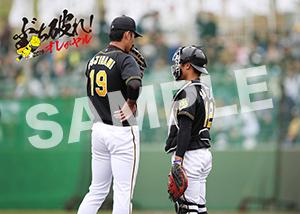 阪神2019__集合 06