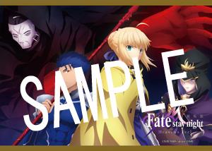 Fate【HF】__03 2L
