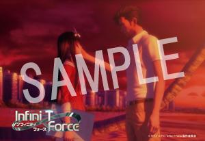 Infini-T Force__115