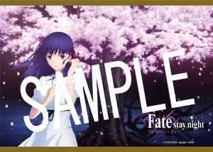 Fate【HF】__25 2L