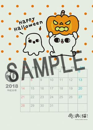 爽爽猫__18年10月 L