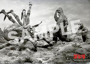 1967_怪獣島の決戦ゴジラの息子_01