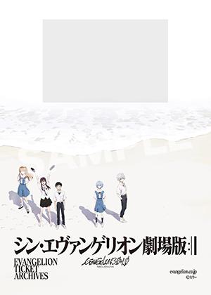 シン・エヴァ劇場版__01 シール