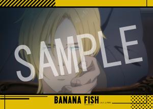 BANANAFISH#01__04 L