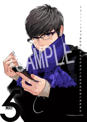 メガネ男子__09 L