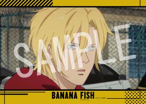 BANANAFISH#05__04 L