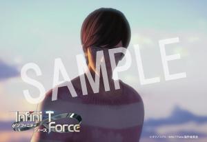Infini-T Force__120