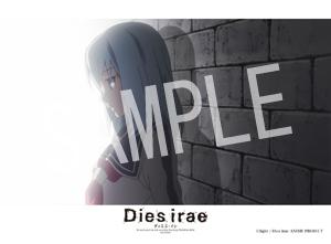 Dies irae04-2