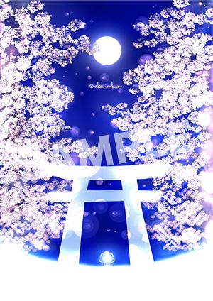 灯さかす__桜月夜