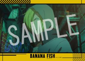 BANANAFISH#01__01 L