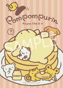 ポムポムプリン 10