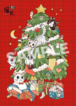 フェリシモ猫部__猫とクリスマスツリー
