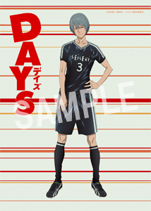 DAYS__臼井雄太 01