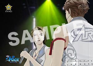 ARP_SHINJI15 L