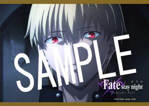 Fate【HF】__10 2L